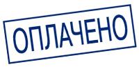 . Магазин охраны труда и безопасности Znakstend.ru - доставка по России в город Москва
